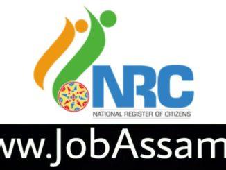 NRC Online Assam Logo