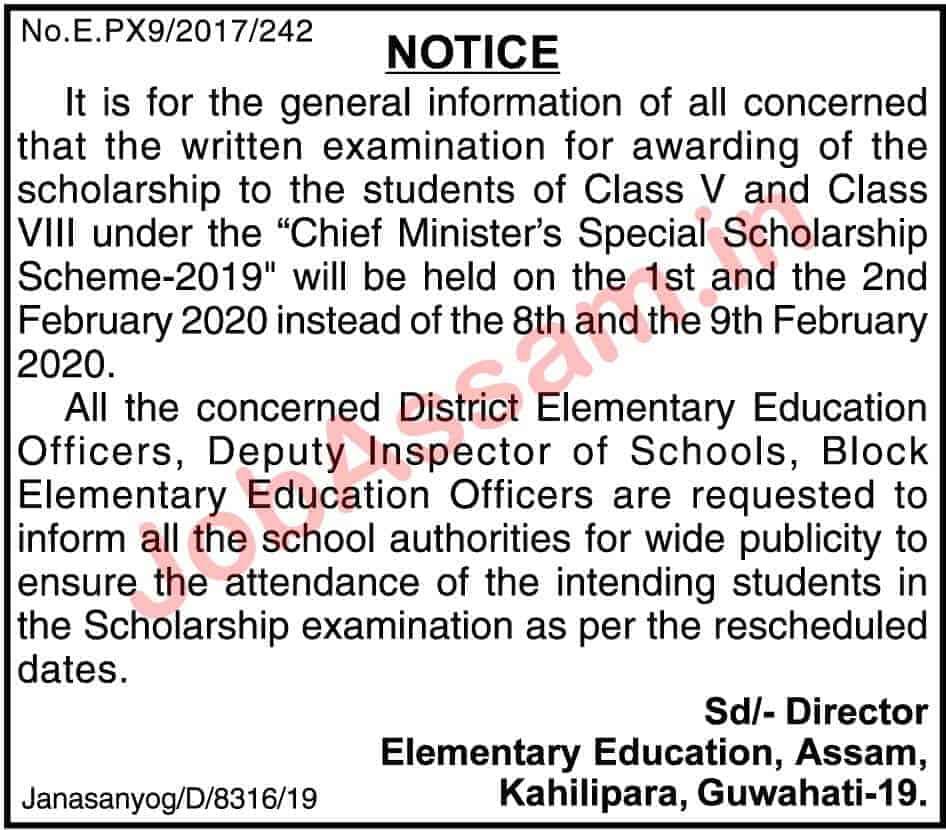 Chief Minister's Special Scholarship Scheme Examination Notice