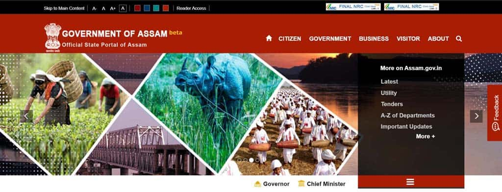 Government of Assam Homepage