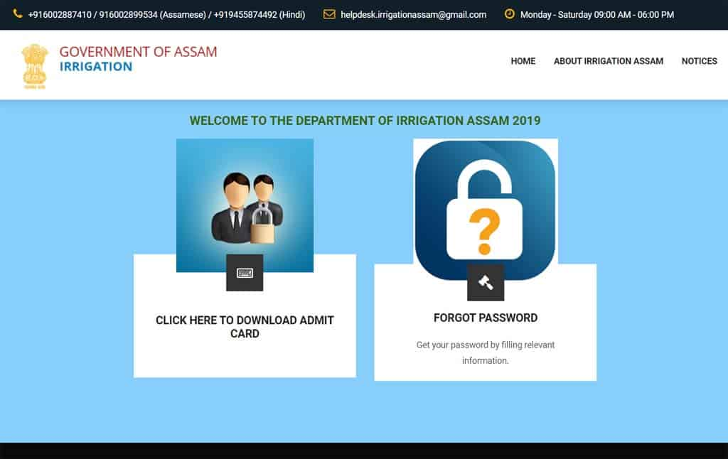 Irrigation Department Assam Admit Card Download Page