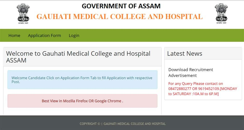 GMCH Assam Online Application Portal