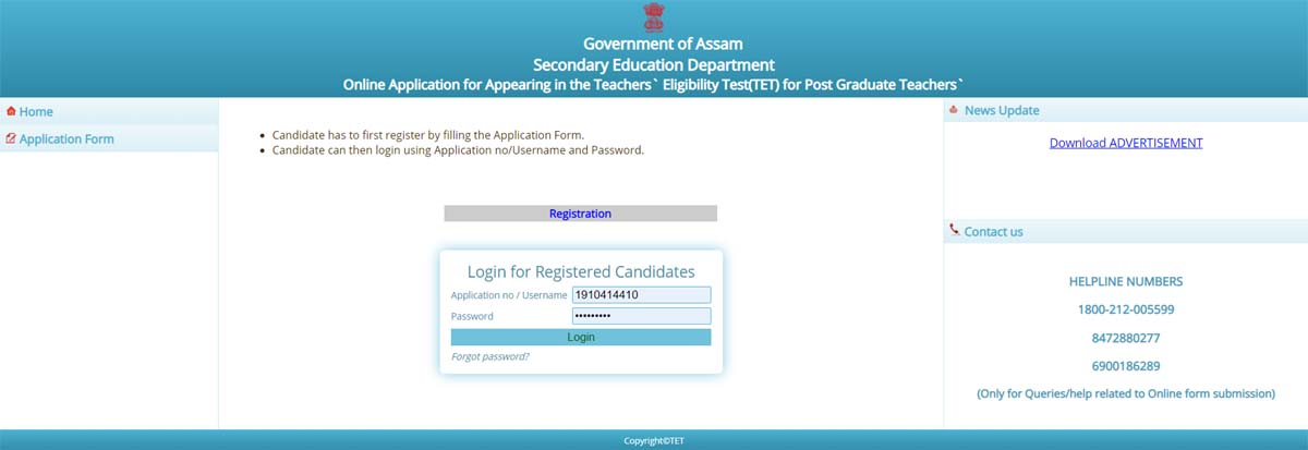 Assam HS TET Online Application Portal