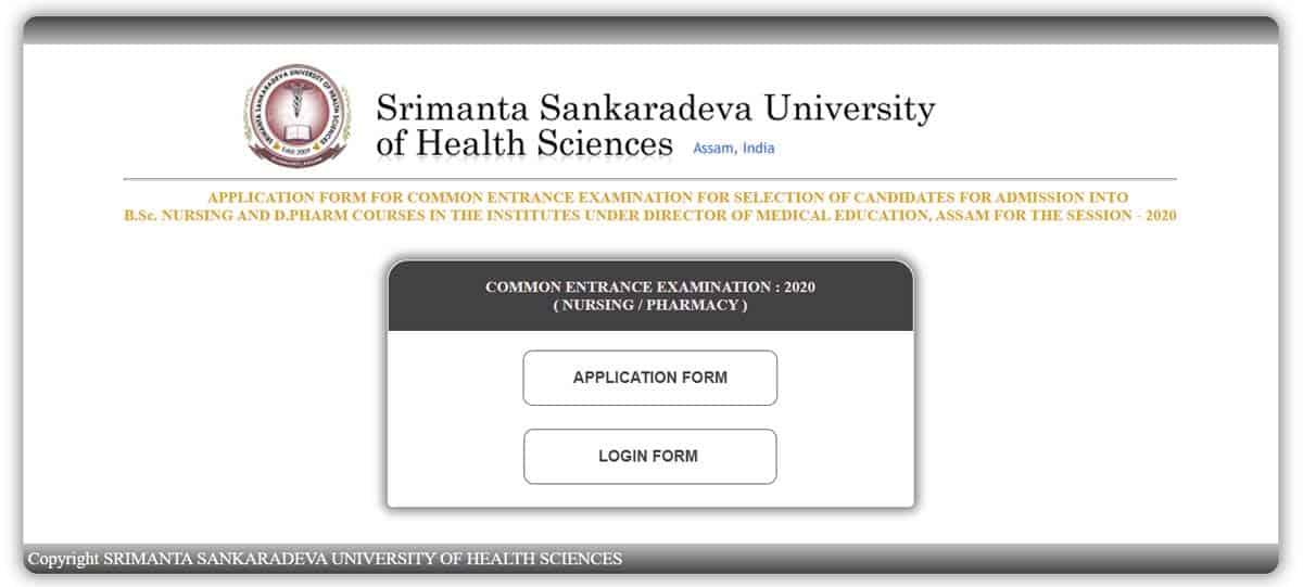 SSUHS D.Pharm & BSc Nursing Admission Portal