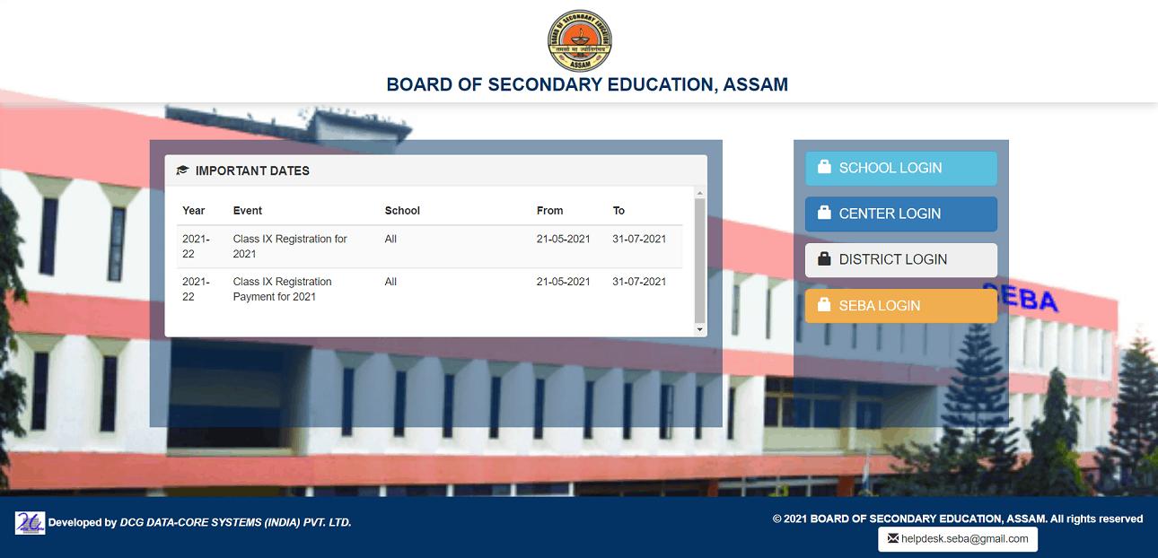 A screenshot of SEBA Class IX Online Registration Portal.