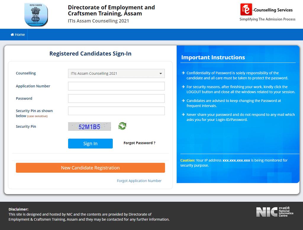 ITI Online Application Portal